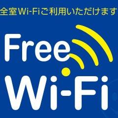 Отель Smile Hakata Ekimae Хаката городской автобус