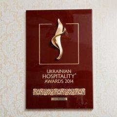 Villa Stanislavskyi Hotel Львов банкомат