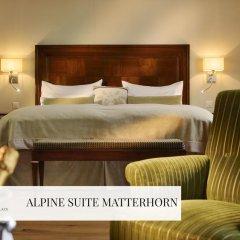 Отель Mont Cervin Palace 5* Люкс с различными типами кроватей фото 11