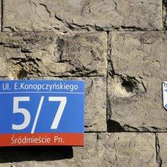 Отель Apartament Chopin Польша, Варшава - отзывы, цены и фото номеров - забронировать отель Apartament Chopin онлайн спортивное сооружение