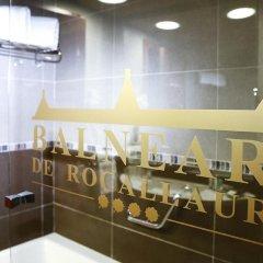 Отель Balneario Rocallaura 4* Полулюкс фото 7