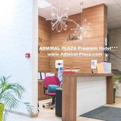 Admiral Plaza Hotel интерьер отеля фото 2