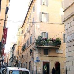 Отель Ottoboni Flats Италия, Рим - отзывы, цены и фото номеров - забронировать отель Ottoboni Flats онлайн
