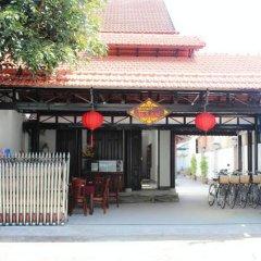 Отель B'Lan Homestay Вьетнам, Хойан - отзывы, цены и фото номеров - забронировать отель B'Lan Homestay онлайн питание фото 3