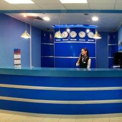 Отель Новинка Казань детские мероприятия фото 2