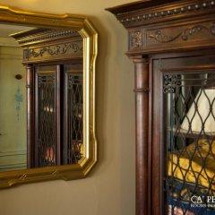 Отель Ca Pedrocchi 2* Стандартный номер с различными типами кроватей фото 10