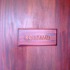 Sala Boutique Hotel сауна