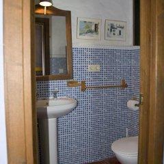 Отель Molino El Vinculo Вилла разные типы кроватей фото 34