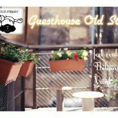 Отель Family Guest House Old Street Номер категории Эконом с 2 отдельными кроватями фото 2