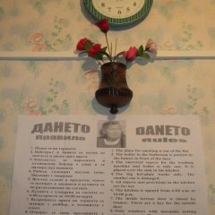 Отель Daneto Apartament Болгария, Тырговиште - отзывы, цены и фото номеров - забронировать отель Daneto Apartament онлайн ванная фото 2
