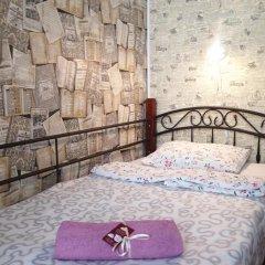 My Hostel Rooms Стандартный номер 2 отдельные кровати