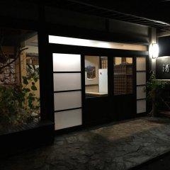Отель Seifuso Минамиогуни парковка