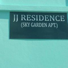 Отель JJ Residence спа