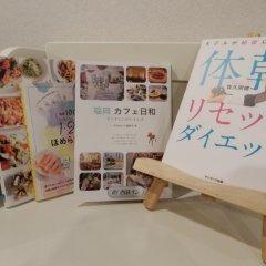 Отель Nishitetsu Inn Tenjin Фукуока детские мероприятия фото 2