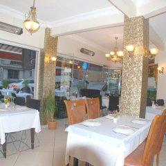 Отель My Home Sultanahmet Стамбул питание фото 4