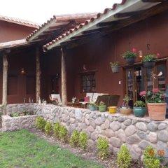 Отель Cusco, Valle Sagrado, Huaran Стандартный номер с различными типами кроватей фото 8