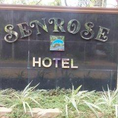 Senrose Hotel городской автобус