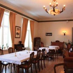 Отель Lovisenberg Guest House питание фото 2