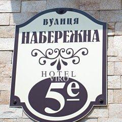 Гостиница Viro городской автобус