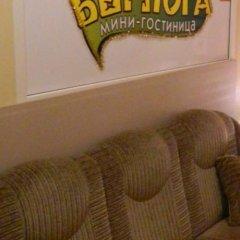 Мини-гостиница Берлога балкон