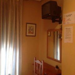 Отель Hostal Plaza Каррисо удобства в номере