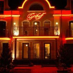 Griboff-hotel развлечения