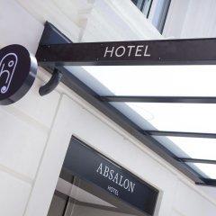 Отель Absalon Hotel Дания, Копенгаген - 1 отзыв об отеле, цены и фото номеров - забронировать отель Absalon Hotel онлайн парковка