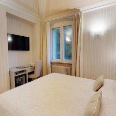 Hotel Metropole 4* Стандартный номер фото 21
