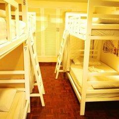 Hostel 16 Кровать в общем номере фото 4