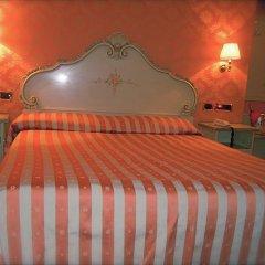 Отель Lux Италия, Венеция - 5 отзывов об отеле, цены и фото номеров - забронировать отель Lux онлайн детские мероприятия