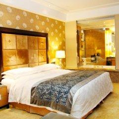 Radegast Hotel CBD Beijing 5* Улучшенный номер с различными типами кроватей