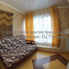 Гостиница Императрица Стандартный номер с разными типами кроватей фото 41