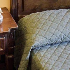 Отель Haras Aritza удобства в номере фото 2