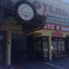 Hotel Terra 7+ вид на фасад фото 2