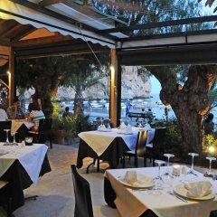 Hotel Embarcadero de Calahonda de Granada питание фото 3