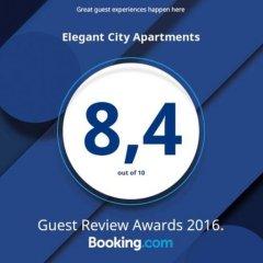 Отель Elegant City Apartment Нидерланды, Амстердам - отзывы, цены и фото номеров - забронировать отель Elegant City Apartment онлайн детские мероприятия