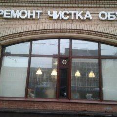 Мини-отель Nab Москва бассейн