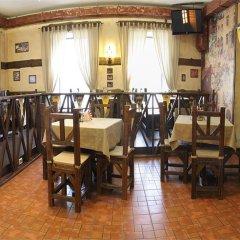 Гостиница На Старом Месте питание фото 2