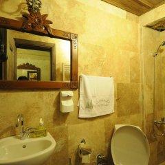 Kardesler Cave Suite Турция, Ургуп - отзывы, цены и фото номеров - забронировать отель Kardesler Cave Suite онлайн ванная