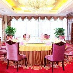 Отель Jingbin Hotel Китай, Пекин - отзывы, цены и фото номеров - забронировать отель Jingbin Hotel онлайн помещение для мероприятий фото 2