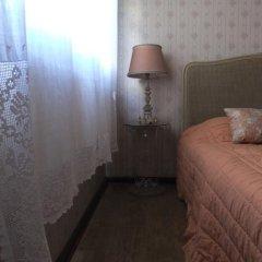 Отель Casa do Sol Стандартный номер с разными типами кроватей фото 10