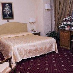 Hotel Bled 3* Стандартный номер с двуспальной кроватью фото 4