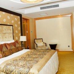 Radegast Hotel CBD Beijing комната для гостей фото 5