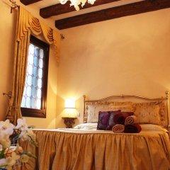 Отель Corte Dei Servi Италия, Венеция - отзывы, цены и фото номеров - забронировать отель Corte Dei Servi онлайн помещение для мероприятий