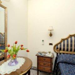Отель Residenza Del Duca 3* Стандартный номер с двуспальной кроватью