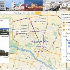 Апартаменты Apartment Gorkogo городской автобус