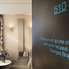 Отель Hôtel A La Villa des Artistes 3* Люкс с различными типами кроватей фото 2