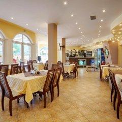Отель Aparthotel Prestige City 1 - All inclusive питание фото 2