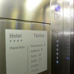 Hotel Táctica 4* Стандартный номер с различными типами кроватей фото 23
