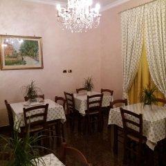 Отель Number60 Рим питание